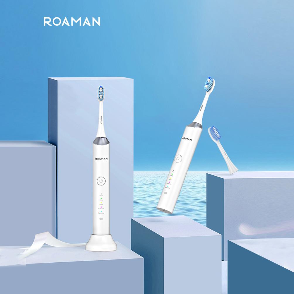 罗曼电动牙刷-单位端午礼品