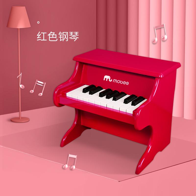 Mobee 儿童玩具钢琴