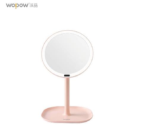 沃品 自动感应化妆镜