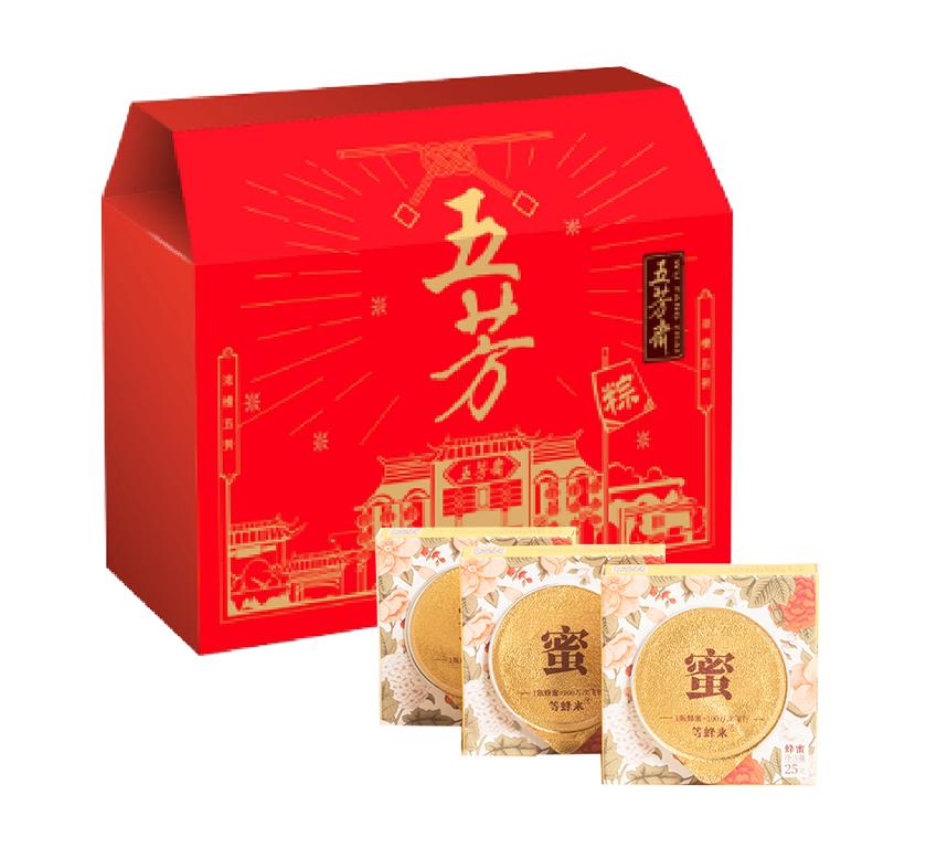 五芳斋粽子礼盒-端午单位礼品推荐
